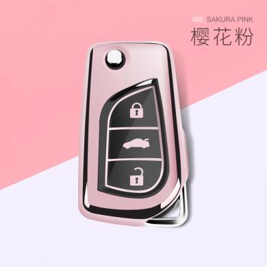 親藍 全包車鑰匙包適用于豐田卡羅拉折疊雷凌凱美瑞漢蘭達按鍵鑰匙殼扣