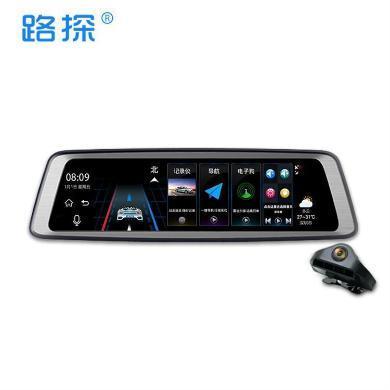 路探 全屏流媒體1080P后視鏡行車記錄儀 安卓導航儀ADAS聲控倒車影像