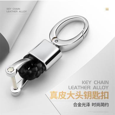親藍 汽車鑰匙扣手工編織皮繩適用別克奧迪奔馳大眾等車鑰匙扣