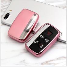 ?#26700;?汽车内饰用品车用钥匙包适用于路虎捷豹专用钥匙壳套
