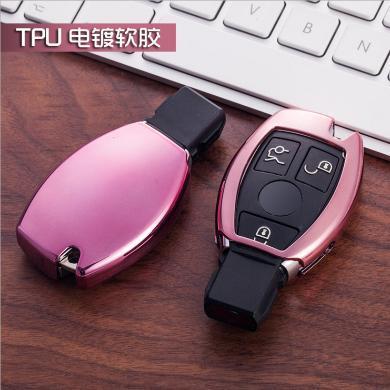 亲蓝 亿航成奔驰汽车钥匙壳套适用于奔驰A级C级E级GLC级车TPU钥匙包