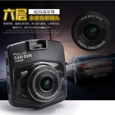 路探 行车记录仪170度广角1080P高清夜视保险礼品定制开机画面