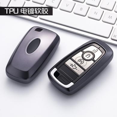 親藍 TPU汽車鑰匙殼適用于17款新蒙迪歐銳界18款翼博汽車鑰匙扣殼套
