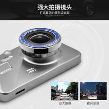 亮视线 跨境亚马逊4寸双录行车记录仪 倒车录像一体机记录仪