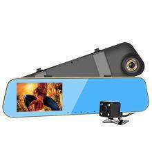 亮视线 4.3寸后视镜汽车倒车影像行车记录仪