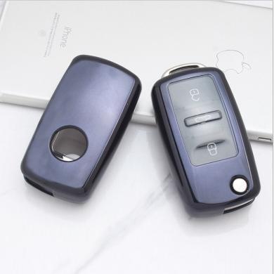 亲蓝 汽车钥匙包适用于大众钥匙扣速腾朗逸钥匙包途观全包钥匙扣套
