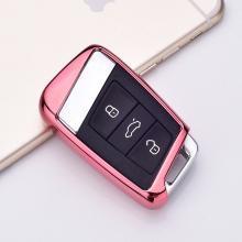 親藍 適用于2018/17款大眾新邁騰B8L蔚攬 環保TPU真空電渡汽車鑰匙套