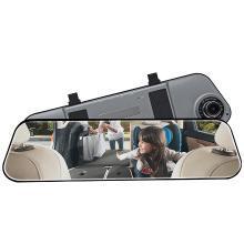 亮视线 款后视镜行车记录仪 5寸大屏双镜头1080P高清夜视