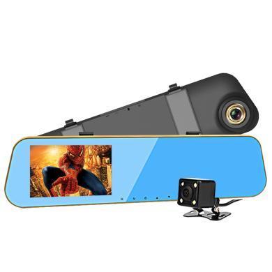 亮視線 后視鏡金邊4.3寸行車記錄儀高清雙鏡頭1080P車載記錄儀