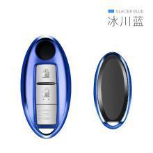親藍 汽車鑰匙殼適用于尼桑日產逍客奇駿樓蘭騏達女軒逸天籟全包車鑰匙