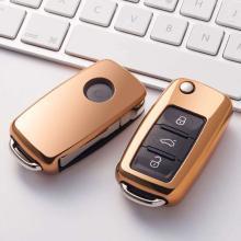 亲蓝 TPU汽车钥匙包适用于大众新速腾朗逸帕萨特女用粉色钥匙套大众