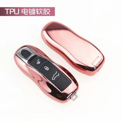 亲蓝 亿航成TPU钥匙壳 适用于保时捷汽车钥匙保护壳包套扣