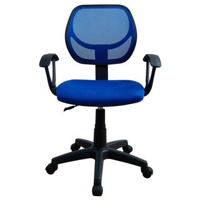 雅客集蓝色舒雅电脑椅FB-13119 旋转 升降 扶手 靠背办公椅