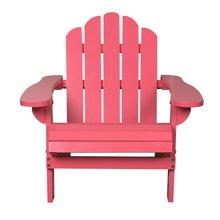 【木质青蛙椅】雅客集粉红色儿童休闲椅WN-13215 宝宝躺椅靠椅