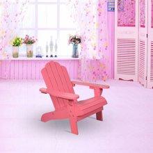 【木质青蛙椅】雅客集粉红色儿童休闲椅WN-13215