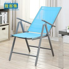 雅客集夏季躺椅靠椅懒人椅网布椅子安格斯特斯林休闲椅ML-16012BU