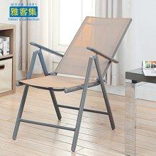 【网布透气折叠椅】雅客集安格斯特斯林休闲椅ML-16012 躺椅靠椅懒人椅