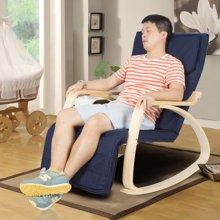 雅客集摩恩曲木摇椅FB-16029 实木躺椅靠椅懒人椅单人沙发休闲椅