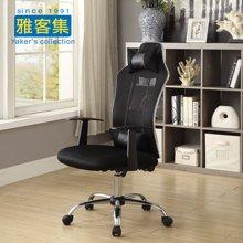 雅客集曼迪可移靠枕电脑椅FB-17015BL