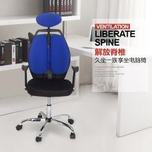 雅客集卡米拉双肩靠背电脑椅FB-16020BU 人体工学可升降旋转躺靠坐椅写字办公椅