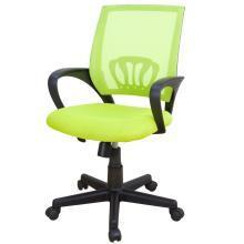 雅客集绿色皇冠型电脑椅FB-13147GR