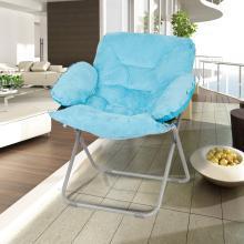 雅客集卡米尔带扶手水蓝色休闲椅FB-14116 书房办公椅 折叠椅