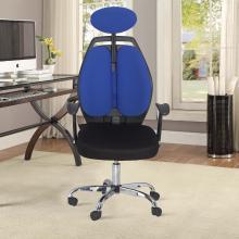 雅客集卡米拉双肩靠背电脑椅FB-16020BU  可躺职员办公椅 学生写字椅