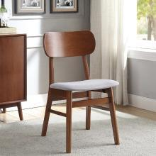 雅客集YBYT麥爾斯橡膠木餐椅WN-18032WA 實木靠背椅坐椅