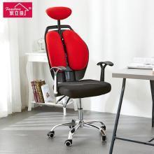 家立佳人体工学双靠背转椅W-66109 两色可选