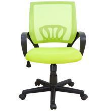 雅客集绿色皇冠型电脑椅FB-13147GR 夏季透气靠背办公椅 升降写字椅