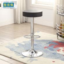雅客集奥布里圆形升降旋转吧椅前台高脚凳家用吧台椅FB-16069BL