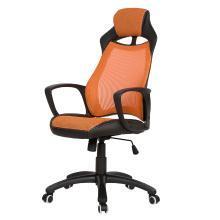 雅客集家用办公椅 游戏竞技椅橙色奥德里奇赛车电脑椅FB-15064OR