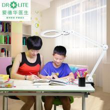 愛德華醫生護眼燈防藍光閱讀兒童護眼燈LED夾臺燈不刺眼柔光非凡之光