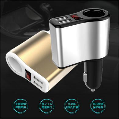 卡饰得 3和1充电器 车载三合一点烟器 电压检测仪 3.1A双USB智能快充 12-24V