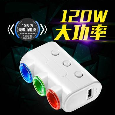 卡饰得 一拖三点烟器 车载一分三充电器 3.1A双USB快充 3孔独立开关 120W大功率