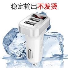 卡饰得 车载多功能充电器 带电压显示双USB车用充电器 3.1A 快速充电
