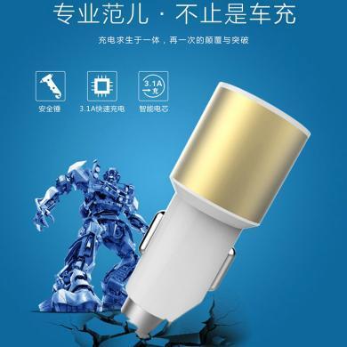 卡饰得(CARCHAD) 安全锤车充 两孔车载充电器 双USB点烟器充电 3.4A