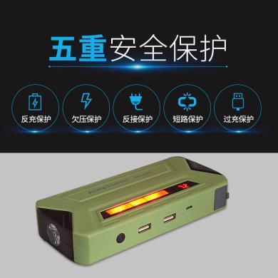亮視線 大容量多功能汽車應急啟動車載電源手機充電寶12V輸出啟動雙USB