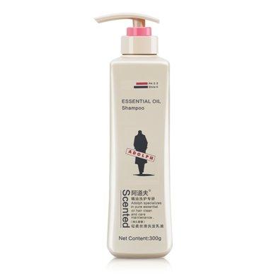 阿道夫洗发水300ml 轻柔丝滑洗发乳液 柔顺润滑小瓶装