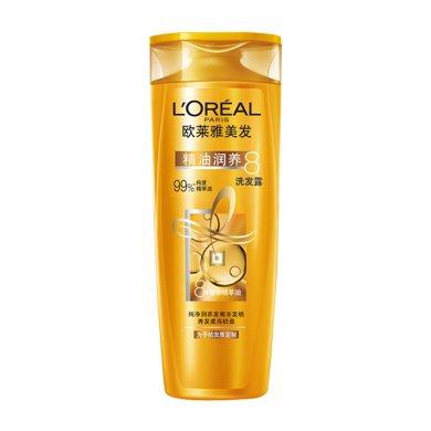欧莱雅洗发水 精油润养洗发露 200ml 精油滋养 洗发水