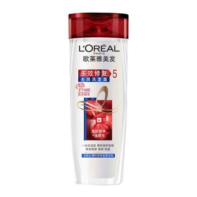 ?#38450;?#38597;洗发水 多效修复去屑洗发露 400ml 修护受损发质 洗发水