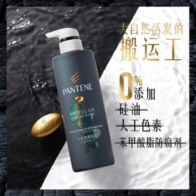 潘婷頭皮凈透強發輕盈潤發乳(530ml)