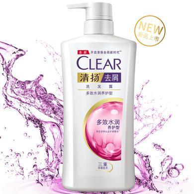 ¥!清揚去屑洗發露多效水潤養護型OSA JK1 HN1(750ml)