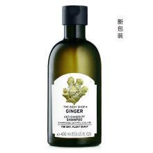 【支持购物卡】英国美体小铺生姜洗发水400ml