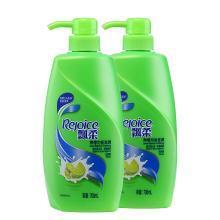 【2瓶】港版飄柔檸檬均衡滋潤洗發露洗發水