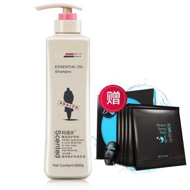 阿道夫洗發水大瓶裝 滋潤修護洗發乳液 深層滋養