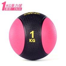 艾美仕橡胶药球腰腹部训练弹力实心球稳定平衡训练健身球重力球