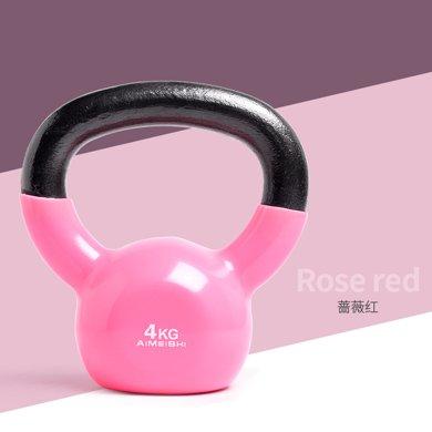 艾美仕 健身壺鈴女性家用男士競技壺鈴球提壺鈴4kg-32公斤