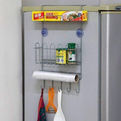 雅客集廚房層架整理架 調料架 掛鉤 多功能冰箱側掛架ML-14074
