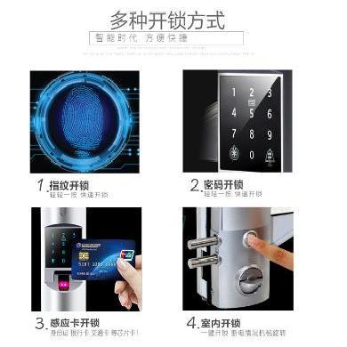 SAFOR/赛福办公室玻璃门指纹锁 考勤密码免开孔单双开电子门锁